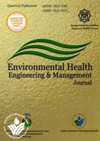 Environmental Health Engineering and Management Joual